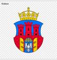 emblem of city of poland vector image