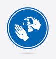 hand hygiene - icon isolated vector image vector image