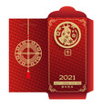 chinese new year money red envelope packet vector image vector image