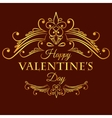 Happy valentine day card with decorative divider vector image vector image