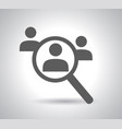 looking for an employee talent search for vector image vector image