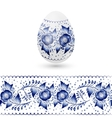 Blue Easter egg stylized Gzhel Russian blue floral vector image