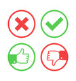 confirm and reject icons vector image vector image