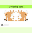 cute yak fold-a-long greeting card template great vector image vector image