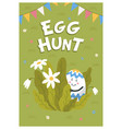 happy easter poster colored egg with cute face vector image vector image