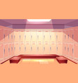school gym locker room interior cartoon vector image vector image