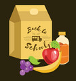 school lunch time poster paper dinner food box vector image vector image