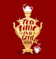 tea samovar banner design template for menu vector image