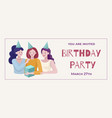 birthday party invitation template happy vector image vector image