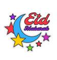 eid mubarak colorful greeting vector image