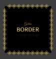 golden border in square shape vector image