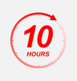 10 hour icon vector image