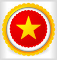 blank badge rosette cockade icon with yellow star vector image