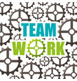 gears teamwork concept icon vector image