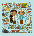 travel to indonesia greeting card for your design vector image vector image