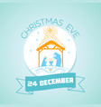 24 december christmas eve vector image
