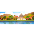 beautiful south korea landscape traditional palace vector image vector image