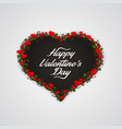heart tree card vector image
