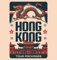hong kong travel landmarks and sightseeing tours vector image vector image