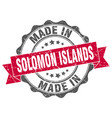 made in solomon islands round seal vector image vector image