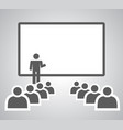 presentation - blank on white background vector image vector image