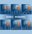 templates infographics business concept colourful vector image