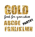 gold font Part 1 vector image