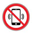 no call sign vector image vector image