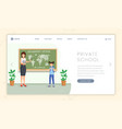 private school lesson landing page template vector image vector image