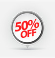 sale of special offers discount with the price is vector image vector image