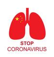 stop coronavirus concept vector image vector image