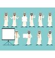 Arab Businessman Retro Vintage Successful Working vector image vector image