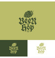 green beer hop cone logo brewing company pub label vector image