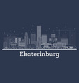 outline ekaterinburg russia city skyline vector image vector image