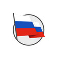 russian federation flag vector image