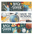 school and education student supplies banners vector image vector image