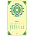 template calendar 2016 for month February vector image