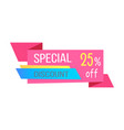 varicoloured special discount 25 percent off card