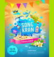 amazing songkran festival in thailand this summer vector image vector image