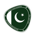 pakistan independence day badge design vector image