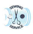 sewing service vector image vector image
