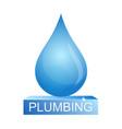 drop of water plumbing vector image