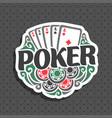 logo poker vector image