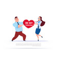 man and woman holding heart shape with be my vector image vector image