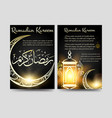 ramadan kareem brochure flyers template vector image vector image