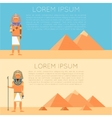 Set of pharaon banners vector image