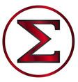 sigma greek letter vector image vector image