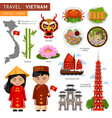 travel to vietnam vector image vector image