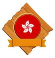 hongkong flag on wooden board vector image vector image