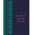invitation card Happy New Year on dark blue vector image